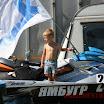 3 этап Кубка Поволжья по аквабайку. 2 июля 2011 года г. Ярославль. фото Березина Юля - 53.jpg
